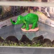 Menguping Gajah Fi